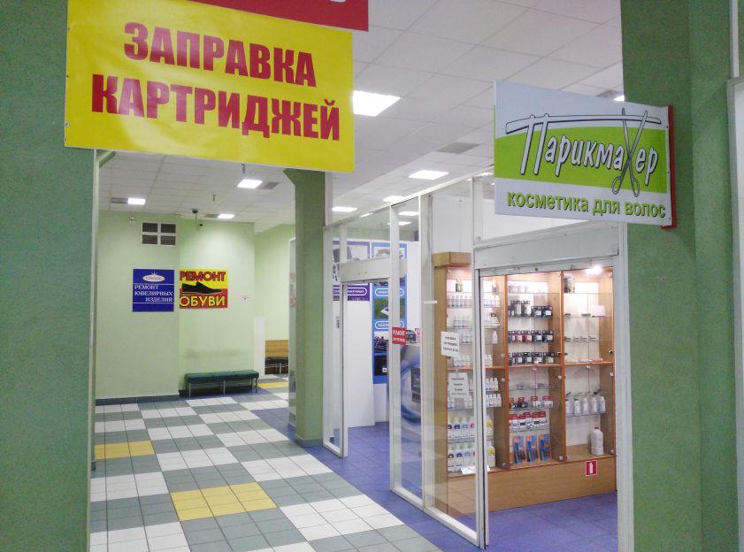 "Printak.by: павильон в магазине ""Соседи"""