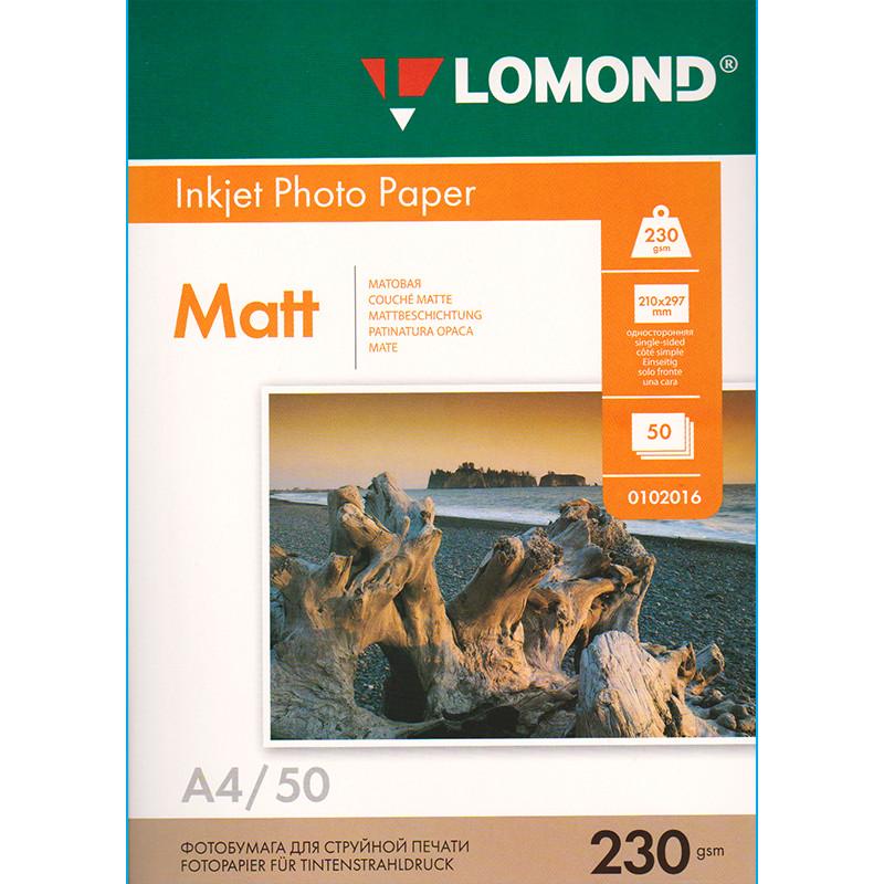 купить бумагу а4 матовую дешево